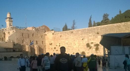 Itkumuuri Jerusalemissa on yksi kohteistamme
