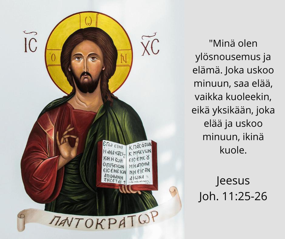 Taivaaseen astunut Jeesus Kristus
